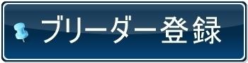 button_006.jpg